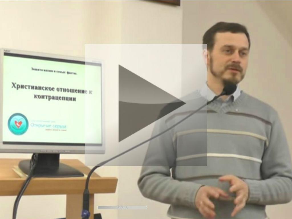Русские лесби в гинекологии 11 фотография