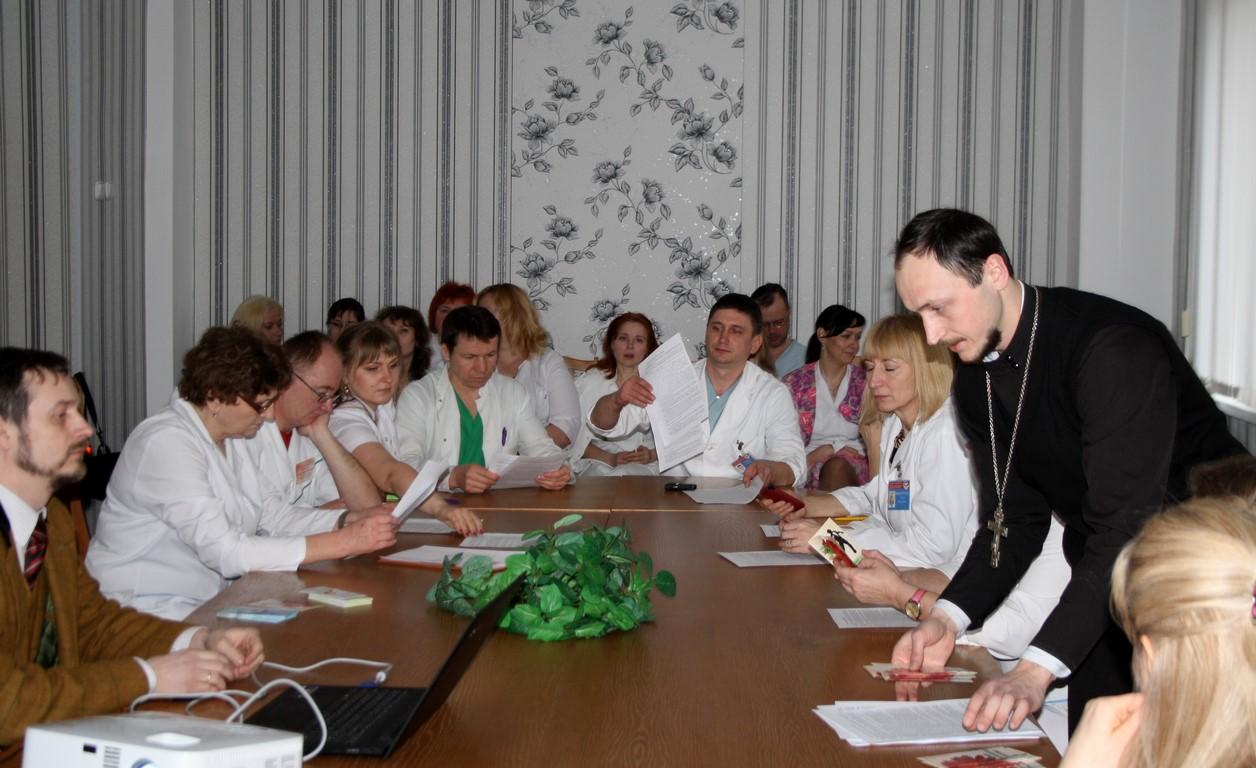 Русские лесби в гинекологии 16 фотография