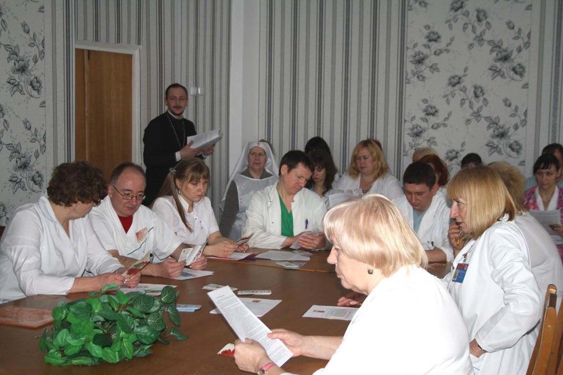 Русские лесби в гинекологии 19 фотография